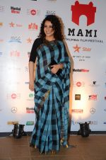 Tisca Chopra at MAMI Closing ceremony on 5th Nov 2015 (75)_563ca57dc651b.JPG