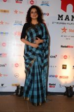 Tisca Chopra at MAMI Closing ceremony on 5th Nov 2015 (76)_563ca57e69595.JPG