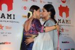Vidya Balan, Nandita Das at MAMI Closing ceremony on 5th Nov 2015