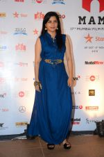 at MAMI Closing ceremony on 5th Nov 2015 (105)_563ca328690fe.JPG