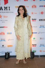 at MAMI Closing ceremony on 5th Nov 2015 (11)_563ca313eed4d.JPG