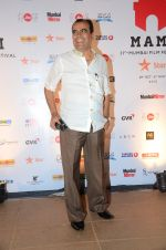 at MAMI Closing ceremony on 5th Nov 2015 (113)_563ca32b23d37.JPG