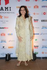 at MAMI Closing ceremony on 5th Nov 2015 (12)_563ca314b884f.JPG
