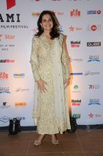 at MAMI Closing ceremony on 5th Nov 2015