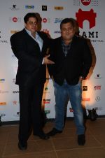 at MAMI Closing ceremony on 5th Nov 2015 (16)_563ca3160489f.JPG