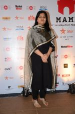 at MAMI Closing ceremony on 5th Nov 2015 (73)_563ca31fd4166.JPG