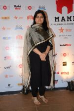 at MAMI Closing ceremony on 5th Nov 2015 (75)_563ca3211dfee.JPG