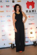at MAMI Closing ceremony on 5th Nov 2015 (77)_563ca3224dc82.JPG