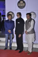 Amitabh Bachchan at Anand Pandit diwali bash on 6th Nov 2015 (41)_563dead47e249.JPG