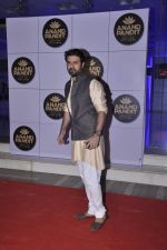 Harman Baweja at Anand Pandit diwali bash on 6th Nov 2015 (72)_563deb5d07481.JPG