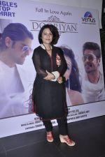 Madhushree at Dooriyan Venus album launch on 6th Nov 2015 (14)_563de726c9218.JPG