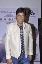 Raju Shrivastav at Dooriyan Venus album launch on 6th Nov 2015 (17)_563de732312dd.JPG