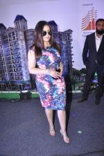 Mahima Chaudhry at Town Centre launch on 8th Nov 2015 (43)_56404ef2b5928.JPG