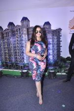 Mahima Chaudhry at Town Centre launch on 8th Nov 2015 (49)_56404ef68c0e4.JPG