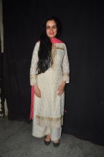 Padmini Kolhapure at a classical concert on 8th Nov 2015