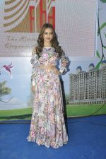 Sana Khan at Town Centre launch on 8th Nov 2015