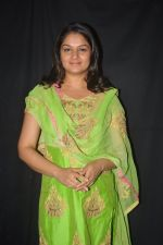 Tejaswini Kolhapure at a classical concert on 8th Nov 2015 (4)_56404e4acd60f.JPG