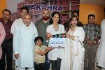 Heeba Shah at Kakahara film launch on 9th Nov 2015 (6)_5641fd19a1917.JPG