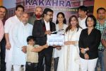 Heeba Shah, Madhushree at Kakahara film launch on 9th Nov 2015 (7)_5641fd1c18cb4.JPG