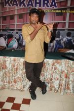Sunil Pal at Kakahara film launch on 9th Nov 2015 (10)_5641fd5574e25.JPG