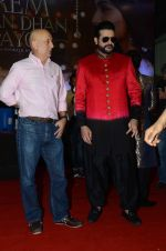 Anupam Kher at prem ratan dhan payo dharavi Band on 11th Nov 2015 (239)_5644ad7ab29e9.JPG