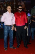 Anupam Kher at prem ratan dhan payo dharavi Band on 11th Nov 2015 (240)_5644ad7b650fe.JPG