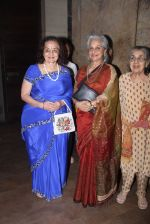 Asha Parekh, Waheeda Rehman at Prem Ratan Dhan Payo screening in lightbox on 12th Nov 2015 (5)_56459b224164a.JPG