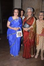 Asha Parekh, Waheeda Rehman at Prem Ratan Dhan Payo screening in lightbox on 12th Nov 2015 (6)_56459b339aecc.JPG