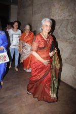 Waheeda Rehman at Prem Ratan Dhan Payo screening in lightbox on 12th Nov 2015 (7)_56459b345ea2c.JPG