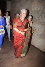 Waheeda Rehman at Prem Ratan Dhan Payo screening in lightbox on 12th Nov 2015 (9)_56459b35ae8ed.JPG