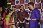Salman Khan and Sonam Kapoor at PN Gadgil jewellers promotions event on 13th Nov 2015