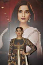 Sonam Kapoor at PN Gadgil jewellers promotions event on 13th Nov 2015