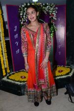 Esha Deol at Jaya Smriti show on 15th Nov 2015 (33)_56498d22a37ba.JPG
