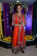 Esha Deol at Jaya Smriti show on 15th Nov 2015 (35)_56498d2366c19.JPG