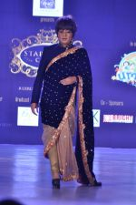 Rohit Verma  walk the ramp for Manali Jagtap Show on 15th Nov 2015 (30)_56498db5a0262.JPG