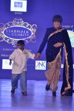 Rohit Verma  walk the ramp for Manali Jagtap Show on 15th Nov 2015 (29)_56498db4d8b5e.JPG