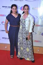 Katyayani and Sonalika Pradhan at the Russian Film Days inauguration at Osianama in Liberty Cinema