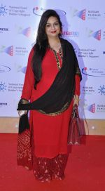 Neelima Azim at the Russian Film Days inauguration at Osianama in Liberty Cinema