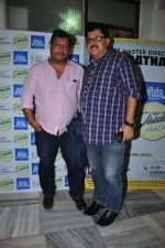 Tigmanshu Dhulia at Master Class on 16th Nov 2015 (3)_564adcb729a5f.JPG