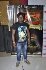 at the launch of new movie Waakya on 16th Nov 2015