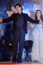 Shahrukh Khan at Dilwale song launch in Mumbai on 18th Nov 2015