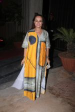 Soni Razdan at Masaba_s wedding bash on 18th Nov 2015 (16)_564d86fa186c6.JPG