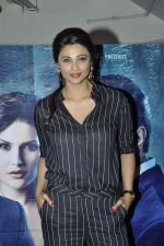 Daisy Shah at Hate Story 3 interviews on 19th Nov 2015