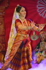 Gracy Singh Diwali Performs at Brahma Kumari in Mumbai on 19th Nov 2015 (7)_564ec9dbc3748.JPG