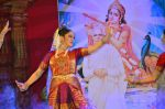 Gracy Singh Diwali Performs at Brahma Kumari in Mumbai on 19th Nov 2015 (8)_564ec9dde950a.JPG