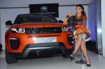 Jacqueline Fernandez launches new Range Rover on 19th Nov 2015