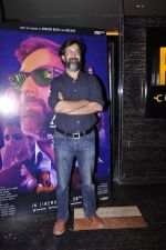 Rajat Kapoor at X Past is present screening on 19th Nov 2015 (32)_564ed7deb748f.JPG