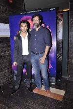 Rajat Kapoor at X Past is present screening on 19th Nov 2015 (33)_564ed7df96474.JPG