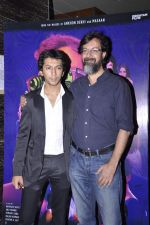 Rajat Kapoor at X Past is present screening on 19th Nov 2015 (30)_564ed7dd1b899.JPG