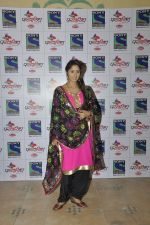 Sangita Ghosh at Parvarish serial launch by Sony on 19th Nov 2015 (40)_564ed70662a15.JPG